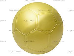 Мяч резиновый тяжелый, 018, цена