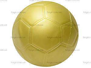Мяч резиновый тяжелый, 018, игрушки