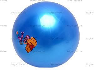 Мяч резиновый Винни Пух, AD9-10, купить