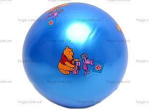 Мяч резиновый Винни Пух, AD9-10