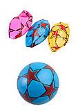 Мяч резиновый со звездами, E03188