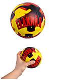 Мяч резиновый «Мультяшки», E03135, отзывы