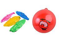 Веселый мяч резиновый , B190403, игрушки