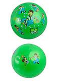 Мяч резиновый, 3 вида, 15 дюймов, CE-102613, детские игрушки