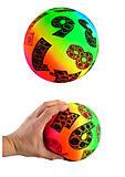 """Мяч резиновый 4 цвета, размер 9 дюймов """"Монстрики"""", C37845, интернет магазин22 игрушки Украина"""