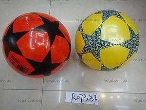 Мяч резиновый 60 г, R07337