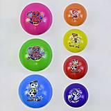 Мяч резиновый 7 цветов, 60 грамм, C34560