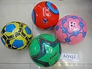 Мяч резиновый «Ассорти», R07336