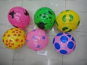Мяч резиновый «Цветной», C12760