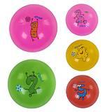 """Мяч резиновый """"Цифры"""" - 5 штук в наборе, C40271, тойс ком юа"""