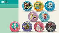 Мяч резиновый для детей, 5 видов, 3031, фото
