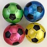 """Мяч резиновый """"Футбол"""" 22см, 4 цвета , RM2013, тойс ком юа"""