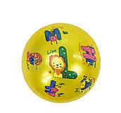 Мяч резиновый, желтый размер 6``, F21993, фото