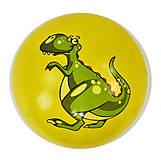 """Мяч резиновый желтый, размер 9"""", F22022, купить"""