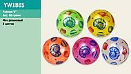 """Мяч резиновый """"Ракушки"""" 22см, 5 цветов, YW1885, отзывы"""