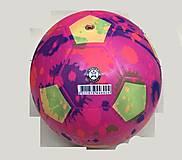 Мяч резиновый RB2107, 22 см, 3 цвета , RB2107, іграшки