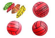 Мяч резиновый «Водное поло», E03136, интернет магазин22 игрушки Украина