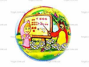 Мяч с картинкой «Маша и медведь», E01355