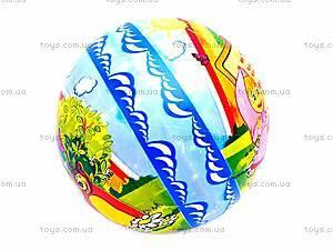 Мяч с картинкой «Маша и медведь», E01355, купить