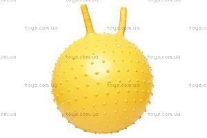 Мяч с рожками, 19110523, отзывы