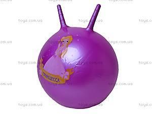 Мяч с рожками для фитнеса, M0068, фото