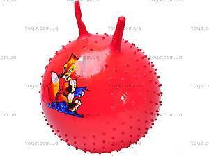 Мяч с рожками и шипами, W02-1036, купить