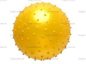 Мяч с шипами резиновый, B15752
