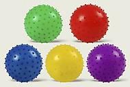 Мяч с шипами, резиновый 20 см, 45 грамм, 5 цветов , MB0106, игрушки