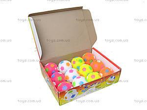 Оригинальный мяч со световым эффектом, 3388U, отзывы