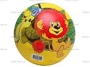Мяч «Союзмультфильм», GT5611, купить