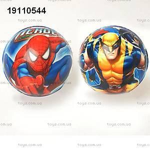 Мяч «Супергерой», 19110544