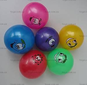 Мяч «Улыбка», W02-993