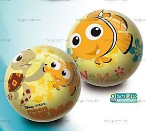 Детский мячик «Немо», 2673