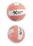 Мяч волейбольный Minsa, M0610, фото