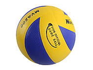 Мяч волейбольный Mikasa, 280 грамм, VB0206