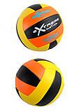 Мяч волейбольный полосатый, YW1808, детские игрушки