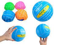 Волейбольный мяч, разные виды, GT-2017-601, интернет магазин22 игрушки Украина