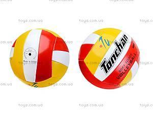 Мяч волейбольный Soft touch, BT-VB-0033
