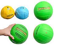 Мяч волейбольный «Суперлонг», BT-VB-0038