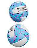 Мяч для волейбола 250 г., BT-VB-0045, фото