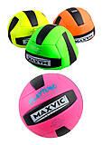 Мяч волейбол, foam 290 г, цвета в ассортименте, BT-VB-0053, іграшки