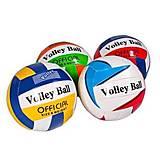 Мяч волейбол BT-VB-0057, 4 цвета, BT-VB-0057