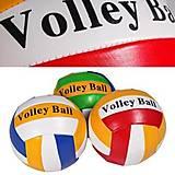 Мяч волейбол BT-VB-0065, 3 цвета, BT-VB-0065, тойс