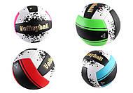 Мяч волейбольный BT-VB-0068 5 цветов, BT-VB-0068, отзывы