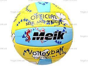 Мяч волейбол PU, BT-VB-0010