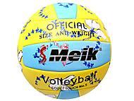 Мяч волейбол PU, BT-VB-0010, отзывы