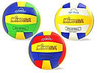 Мяч волейбольный VB0423, 3 цвета, VB0423, фото