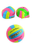 Мяч волейбольный PVC, 260 г, 3 цвета, BT-VB-0056, фото