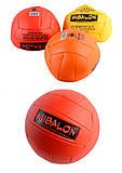 Мяч волейбольный PVC, 260 г, 5 цветов, BT-VB-0055, детские игрушки
