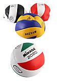 Мяч волейбольный PVC 4 цвета +сетка, метал.иголка , VB190204, купить